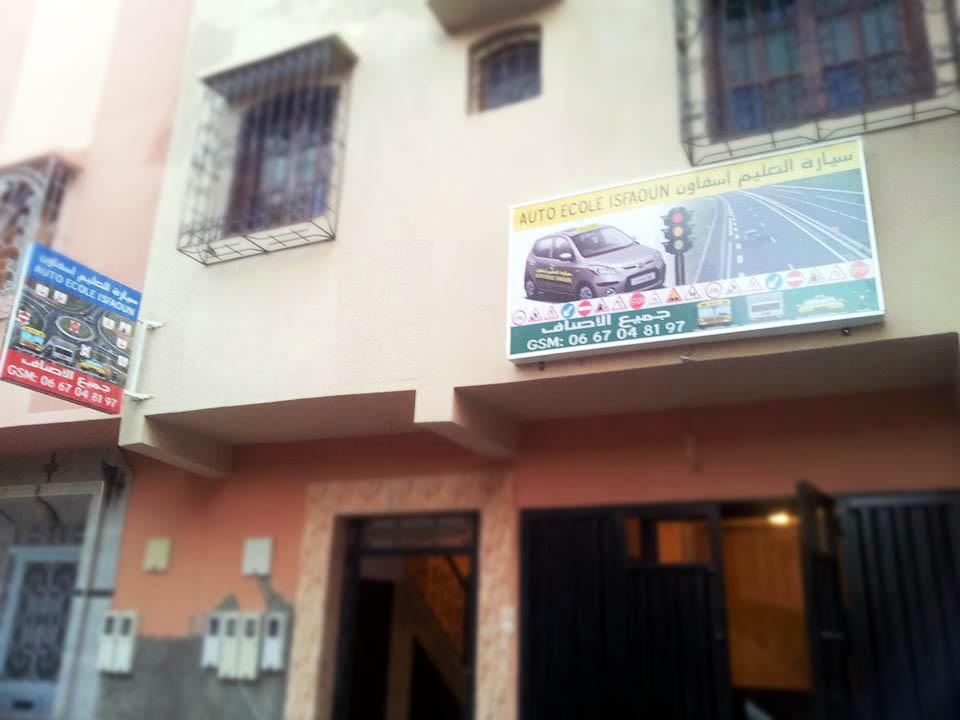 General sign for Panneau publicitaire garage automobile