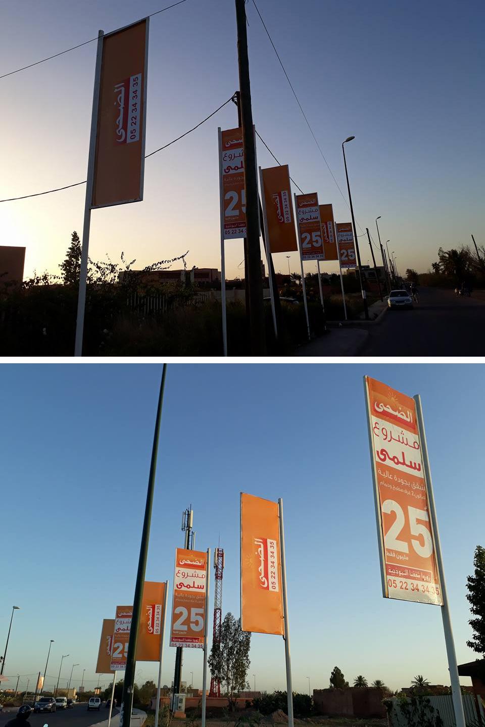 Campagne GIF Street Sign 4 x 16 Pouces Ville Route Marrakech Maroc Panneau de Rue en Aluminium avec Drapeau marocain
